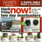 sears-black-friday-now